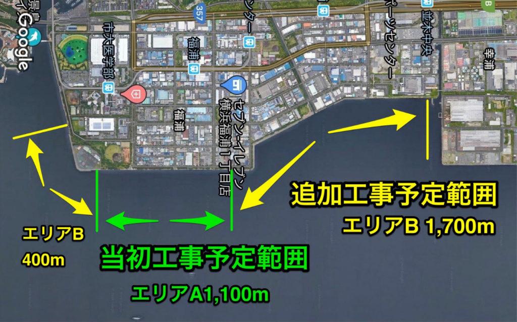 福浦岸壁の工事予定範囲プランAB