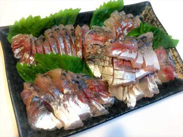 【超解説】料理ができない釣り人でもできる!アジのお刺身のさばき方