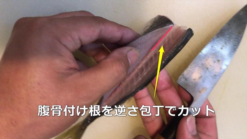 アジのお刺身のさばき方を超解説!
