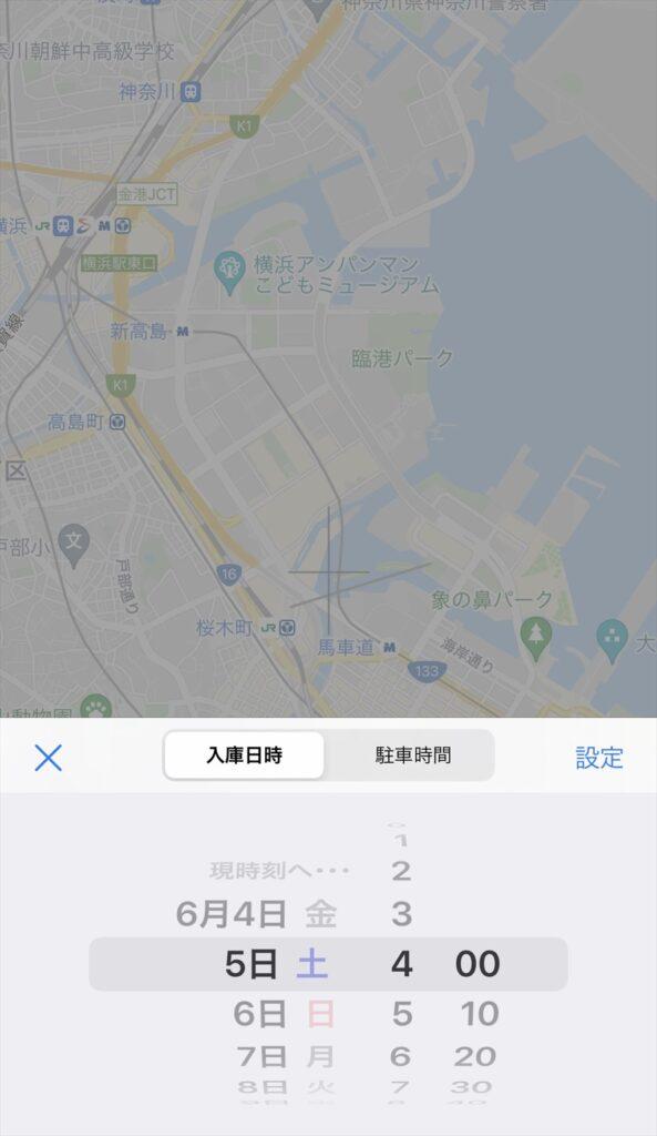 釣り場で一番安い駐車場を見つけてくれるアプリ